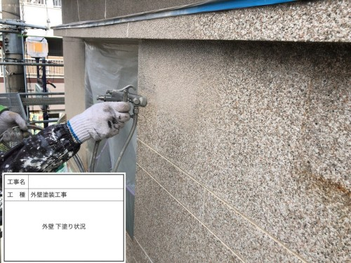 むろや外壁改修工事外壁下塗り状況2