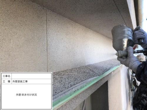 むろや外壁改修工事外壁吹きつけ状況1