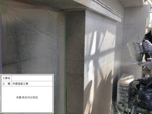 むろや外壁改修工事外壁吹き付け状況2