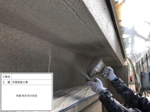 むろや外壁改修工事外壁吹き付け状況3
