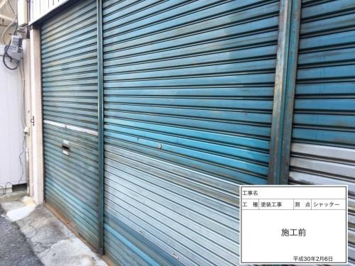 外壁改修工事・外壁塗装・シャッター1