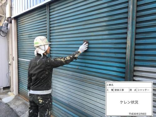 外壁改修工事・外壁塗装・シャッター2