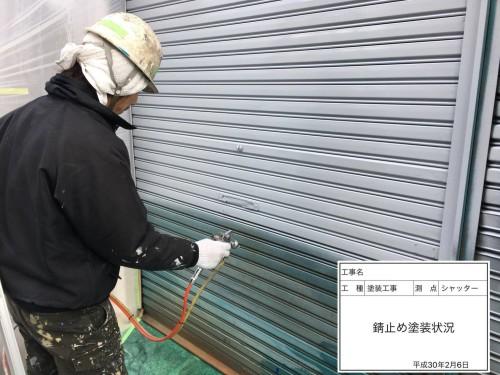 外壁改修工事・外壁塗装・シャッター3