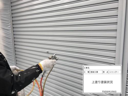 外壁改修工事・外壁塗装・シャッター4